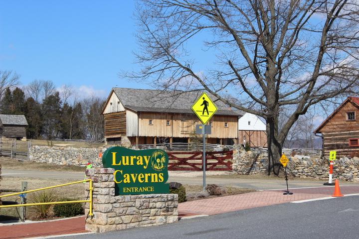 Luray Entrance